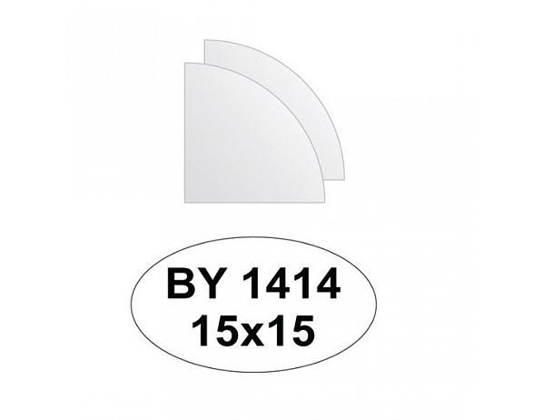 Zrcadlový obklad 15×15 – 2ks