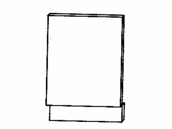 Extom *PLATINUM, dvířka pro vestavby ZM-57/45, sokl grey, barva: