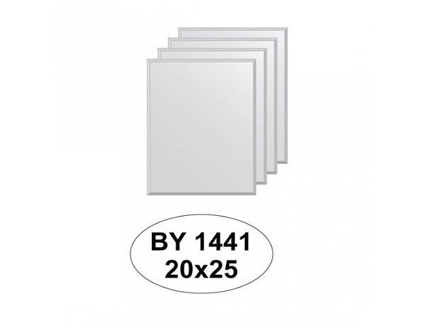 Zrcadlový obklad 20×25 – 4ks
