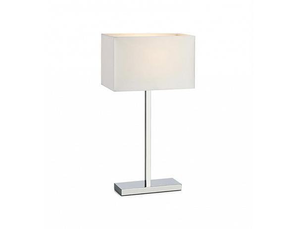 Stolní lampička Savoy 106305