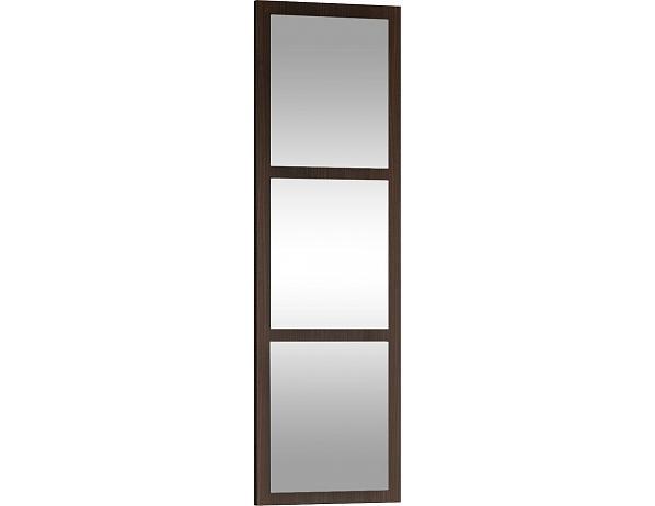 Zrcadlo Mika