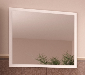 Koupelnové zrcadlo Elaila